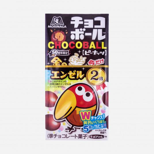 Choco Balls Peanut