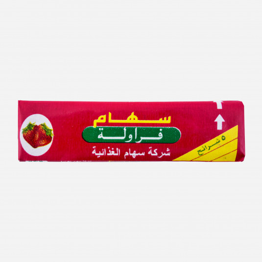 Seham Strawberry