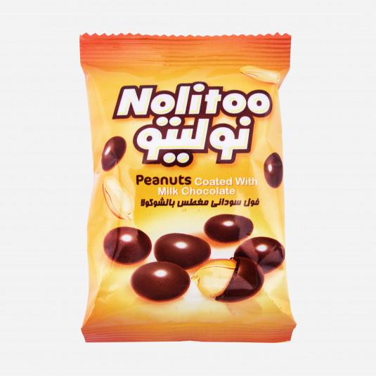Nolitoo Schokoerdnüsse