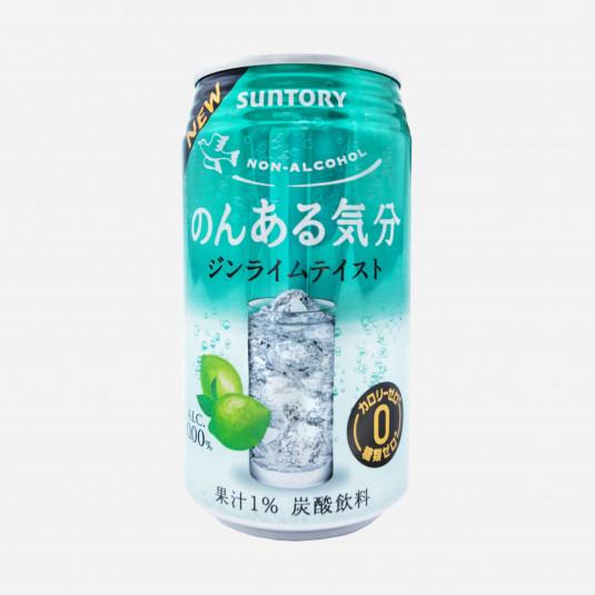 Suntory Gin und Limette