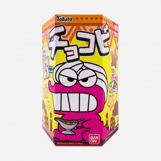 Crayon Shin-Chan Chocobi Special Curry