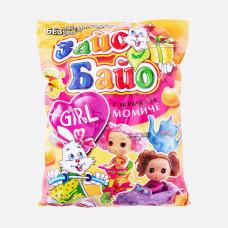 Zaio Baio Girl