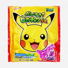 Pikachu Gummy