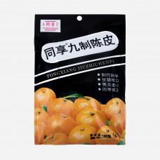 Tongxiang Jiuzhichenpi Mandarine