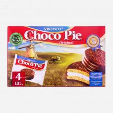 Virosco Choco Pie