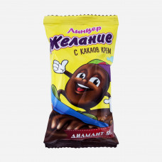 Meden Linzer Jelanie Schokolade