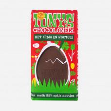 Tony's Chocolonely Met Spijs En Nootjes