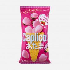 Caplico No Atama Hart-Gata Strawberry