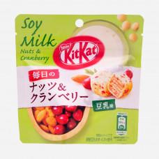 Kit Kat Bites Everyday Nuts & Cranberry Soymilk