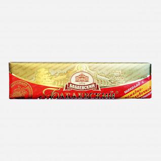 Karamell-Sahne Schokolade