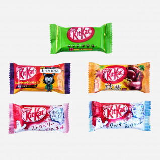 Japan Kit Kat Mini 5er Set