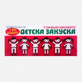 Detska Zakuska