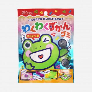 Frogs Gummy