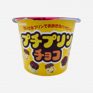 Kabaya Custard Pudding