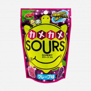 Sours Grape Gummy