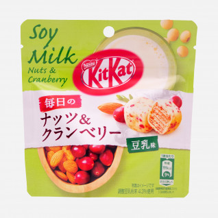Kit Kat Bites Everyday Nuts & Cranberry Soymilk