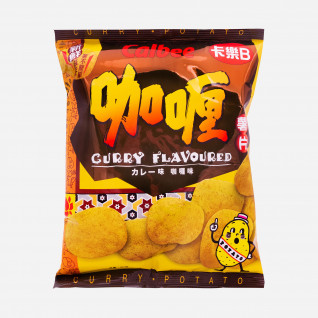 Calbee Potato Chips Curry Flavour