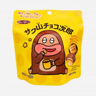 Shoei Delicy Saku Yama Choco-Jiro Biscuits