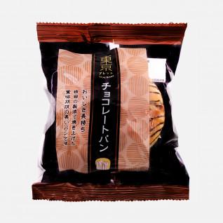 Tokyo Bread Chocolate